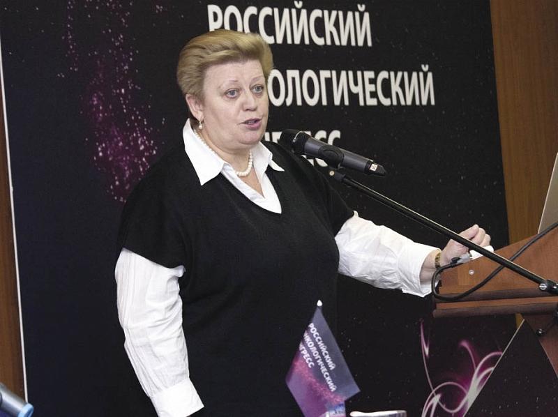 XVI Российский онкологический